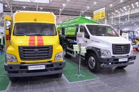 X International Trade Fair «RoadTechExpo ‑ 2019»