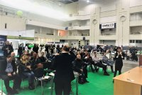 ХII International Trade Fair «Energy Efficiency. Renewable Energy‑2019»