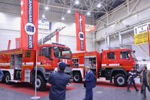 "XVIII International Exhibition ""Protection Technologies / FireTech‑2019"""