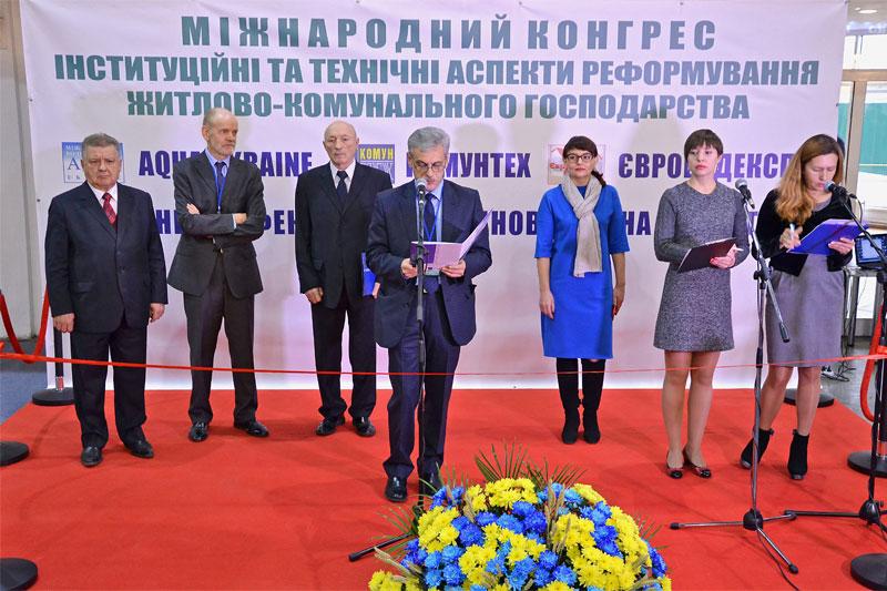 fair ukraine 2017