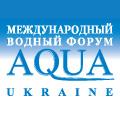 Выставки Киева 2015