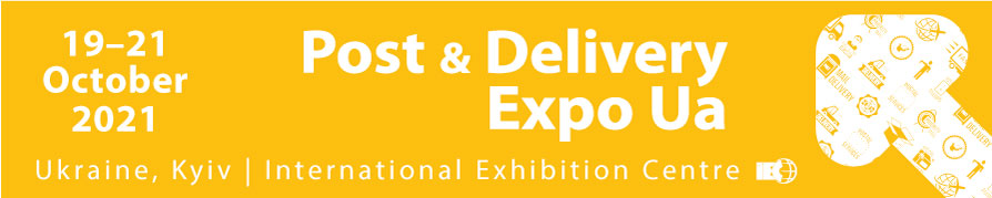 Thematic sections of the specialized exposition Post & Deliviry Expo Ua