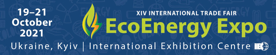 International Trade Fair ECOENERGY EXPO '2021
