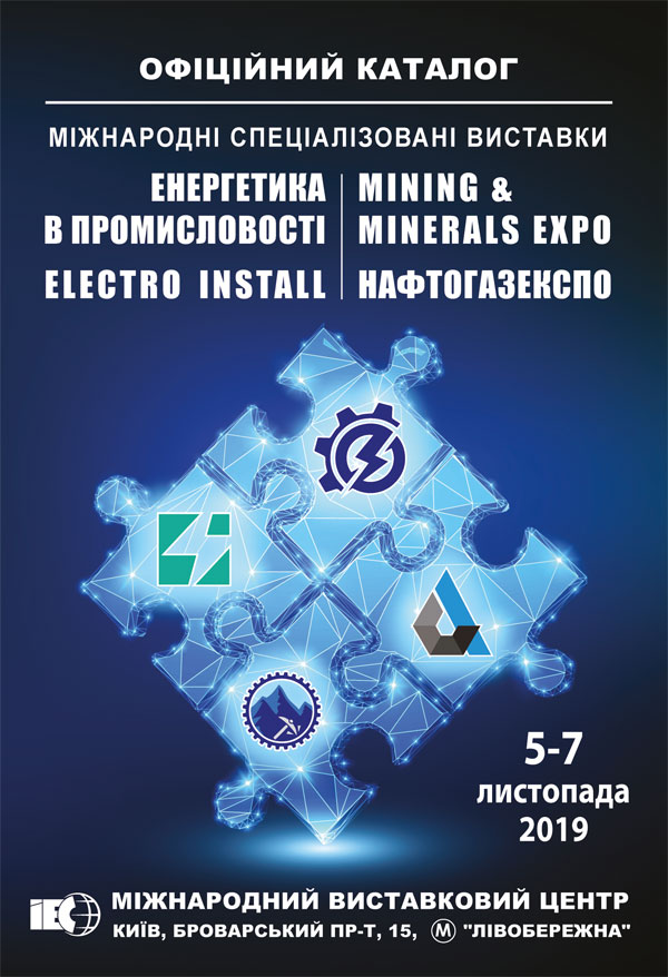 "Official catalog of international exhibition ""Mining & Minerals Expo - 2019"" Kyiv IEC"