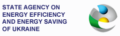 State Agency on Energy Efficiency and Energy Saving of Ukraine