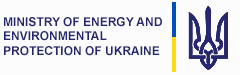 Ministry of Energy and Environmental Protection of Ukraine