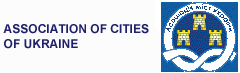 Association of Cities of Ukraine