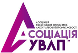 International Trade Fair COATING EXPO UA