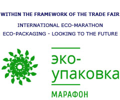 International Trade Fair Plast Expo UA
