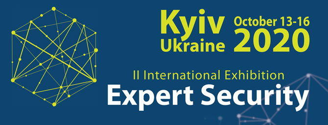"International Exhibition ""EXPERT SECURITY‑2019"""