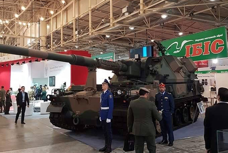 XIV International Exhibition ARMS AND SECURITY '2017