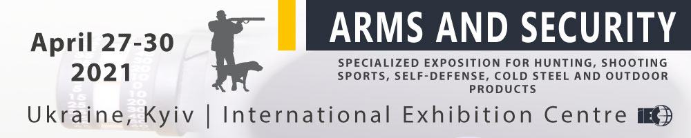 Specialized exposition for International Specialized Exhibition ARMS AND SECURITY '2021