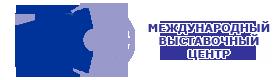 Выставки Киева. Организация и проведение международных выставок Киев Украина МВЦ.