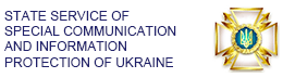 State Service of Special Communications and Information Protection of Ukraine