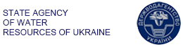 State Agency of water resources of Ukraine